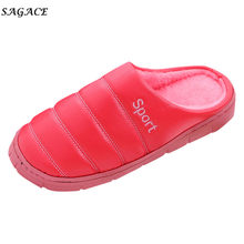 SAGACE Shoes Women Men Casual Home Warm Striped Slipper 1cm Comfortable Winter Bedroom PU Ankle Slipper Shoes(China)