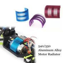 Высокое качество Алюминий автомобильный двигатель rc радиатор