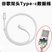 Fast Charger 3A adapter and double USB type C cable Quick charge for Google Nexus 6P 5X Pixel XL Pixel 2XL Pixelbook 2017 45W 65