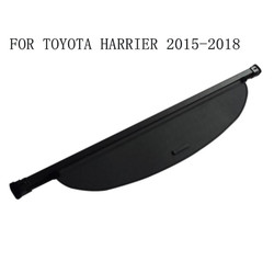 Car Rear Trunk Security Shield Cargo Cover For 15-18 TOYOTA HARRIER 2015 2016 2017 2018 ( black, beige)