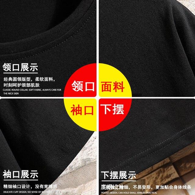 Фото летняя мужская футболка с коротким рукавом ярких цветов размера цена