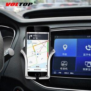 Image 2 - VOLTOP Clip automático U tipo soporte de teléfono accesorios de coche salida de aire Universal teléfono móvil navegación soporte suministros