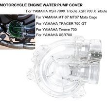 Engine Water Pump Cover
