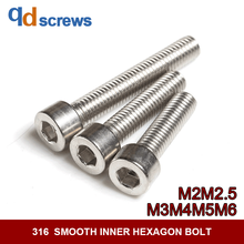 316 M2M2.5M3M4M5M6 smooth inner hexagon stainless steel Bolt screw GB70 DIN912