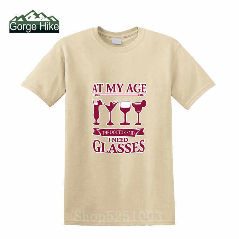 Koszulka emerytalna w moim wieku, potrzebuję okularów Release T Shirt w stylu casual, z nadrukami mężczyźni Relax tshirt Kawaii koszulka z krótkim rękawem dla dorosłych