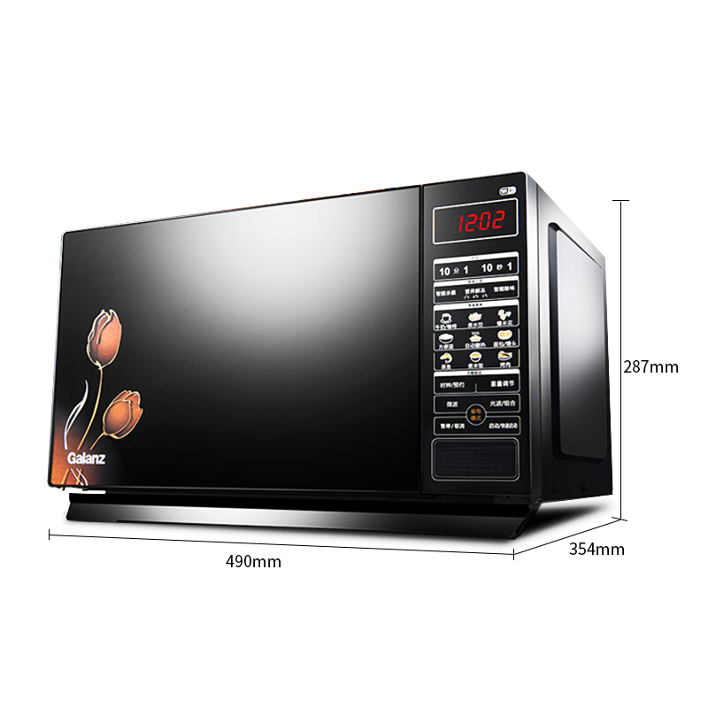 Intelligent App Manipulation Reservation Thawing 23L Flat Plate Used In Integrative Machine of Microwave Light Wave Oven - Цвет: Черный