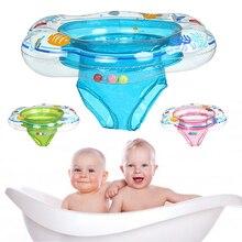 Детское кольцо для плавания, надувной поплавок с двойной герметичностью, безопасная игрушка для воды, аксессуары для бассейна