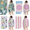 Cartoon Sea Conch No Sand Free Quick Dry Beach Towel Surf Poncho Microfiber Bath Towel Summer Swimming  Xxl Beach Towel