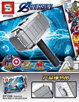 Building Block Super Heroes Bricks Weapon Mjolnir Stormbreaker Infinity Gauntlet Figures For Children Toys SY1398 SY1399 SY1400