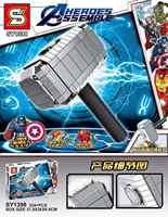 Gebäude Block Super Heroes Ziegel Waffe Mjolnir Stormbreaker Unendlichkeit Gauntlet Figuren Für Kinder Spielzeug SY1398 SY1399 SY1400