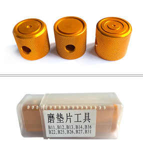 Image 2 - New!3 pcs common rail grinding tools for injector nozzle gaskets shims, common rail injector nozzle repair tools
