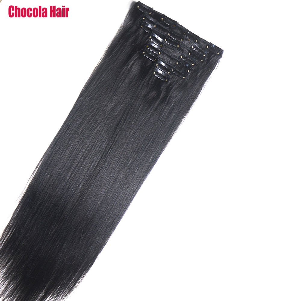 Chocola Full Head Brazilian Machine Made Remy Hair 8pcs Set 160g 16