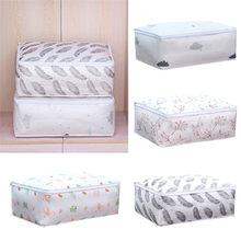 1pc/Feather Pattern Clothing and Bedding Bag Storage Bag Finishing Storage Bag(China)