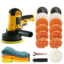 Waxing-Tools Car-Polisher-Machine Car-Accessories Speed-Sanding Electric Adjustable 600W