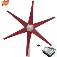 AC12V/24 V Красочные ветряной генератор небольшая ветряная мельница для домашнего или использования на лодке с 600 Вт ветер контроллер