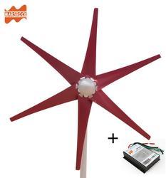 Darmowa wysyłka AC12V/24 V kolorowe wiatr generator z turbiną mały wiatrak do domu lub użytku łodzi z bezpłatnym 600W kontroler wiatru w Alternatywne generatory energii od Majsterkowanie na