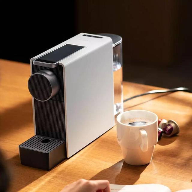 New Xiaomi SCISHARE Mini Smart Automatic Capsule Coffee Machine Free 20 Imported Capsule Coffee For Home Office 5