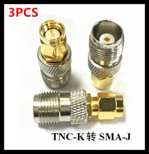 3PCS Hot-selling high-quality brass TNC-K to SMA-J radio frequency connector стоимость