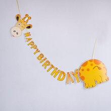 1 комплект с днем рождения Жираф бумажные подвесные украшения diy вечерние украшения