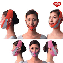 2pcs Double Chin Reducer Face Slimming Strap Slimmer V Line Lifting Eliminate Sagging Skin Lifting Firming Face Chin Shaper Band