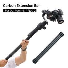 Accessoires dalliage daluminium de bâton tenu dans la main dextension de Fiber de carbone dagimbalgear DH10 pour le stabilisateur de DJI Ronin S SC RSC2