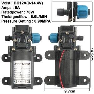 Image 2 - Micro Elektrische Membran Wasserpumpe DC12V24V 70W Hochdruck Auto Waschen Spray Wasser Pumpe 0,9 Mpa 6L/min