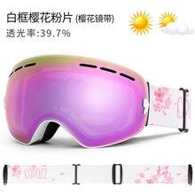 Anti-Fog kobiety Gogle Narciarskie mężczyźni podwójna warstwa Snowboard maska narciarska Gogle Narciarskie śnieg okulary Gogle Narciarskie okulary BI50SE