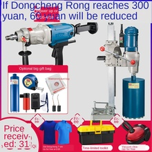 цена на Water drill hand held bench type water drill drilling machine air conditioner drilling machine tool