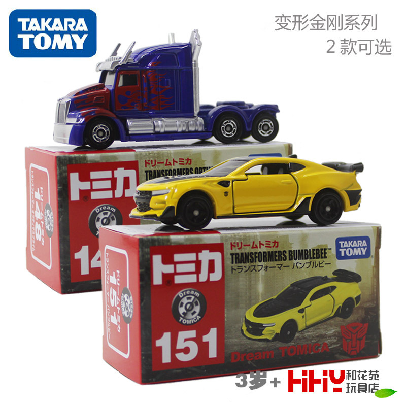 True TOMY Domeka Car Dream Model Transformers 148 Optimus Prime 151 Bumblebee