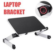 Laptop Portable Foldable Adjustable Laptop Desk Tray Notebook PC Folding Computer Table Stand Desk Table Alloy Laptop Bracket