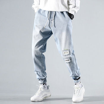 Men's Ripped Jeans Sky Blue High Street Casual Drawstring Denim Pants