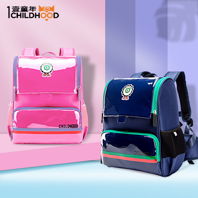 Fashion School Bag 2 5 Grade 8