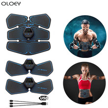 Muscle Electro Stimulator ABS Electrostimulator Abdominal EMS Electric Massager Training Apparatus Fitness Machine Building Body