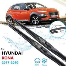 Para hyundai kona 2017 2018 2019 kauai lâmina de limpador do carro pára brisas dianteiro pára brisas limpadores acessórios do carro j tipo gancho