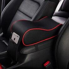 Автомобильный подлокотник, универсальный автомобильный подлокотник, автомобильная центральная консоль, подлокотник для сиденья, защитный чехол для автомобиля