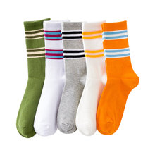 5 пар спортивные хлопковые мужские носки модные уличные полосатые