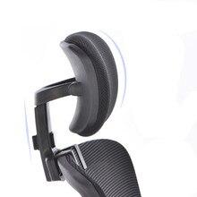 Офисный компьютер регулируемый подголовник поворотное подъемное кресло подушка с защитой для шеи офисное кресло аксессуары установка