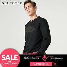 SELECTED 남성용 봄 무늬 스웨터 후드 캐주얼 돼지 무늬 스웨트 S