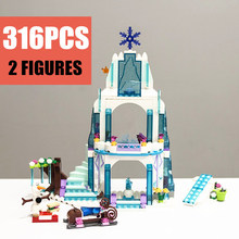 Girls birthday gift Model Building Blocks Gifts Toys Dream Princess Elsa Ice Castle Princess Anna Set Compatible legoes Friends 203pcs friends vet clinic princess anna and kristoff s sleigh model set building blocks friends gifts toys princess