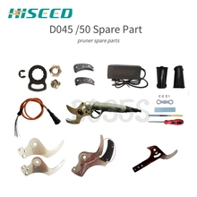 D045 spare parts 45mm pruning shear blades & cables
