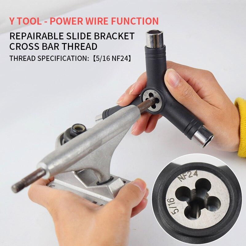 Торцевой ключ, инструмент для скейта, универсальный T/Y инструмент «все в одном» для ремонта или затяжки скейтбордов 100*110 мм