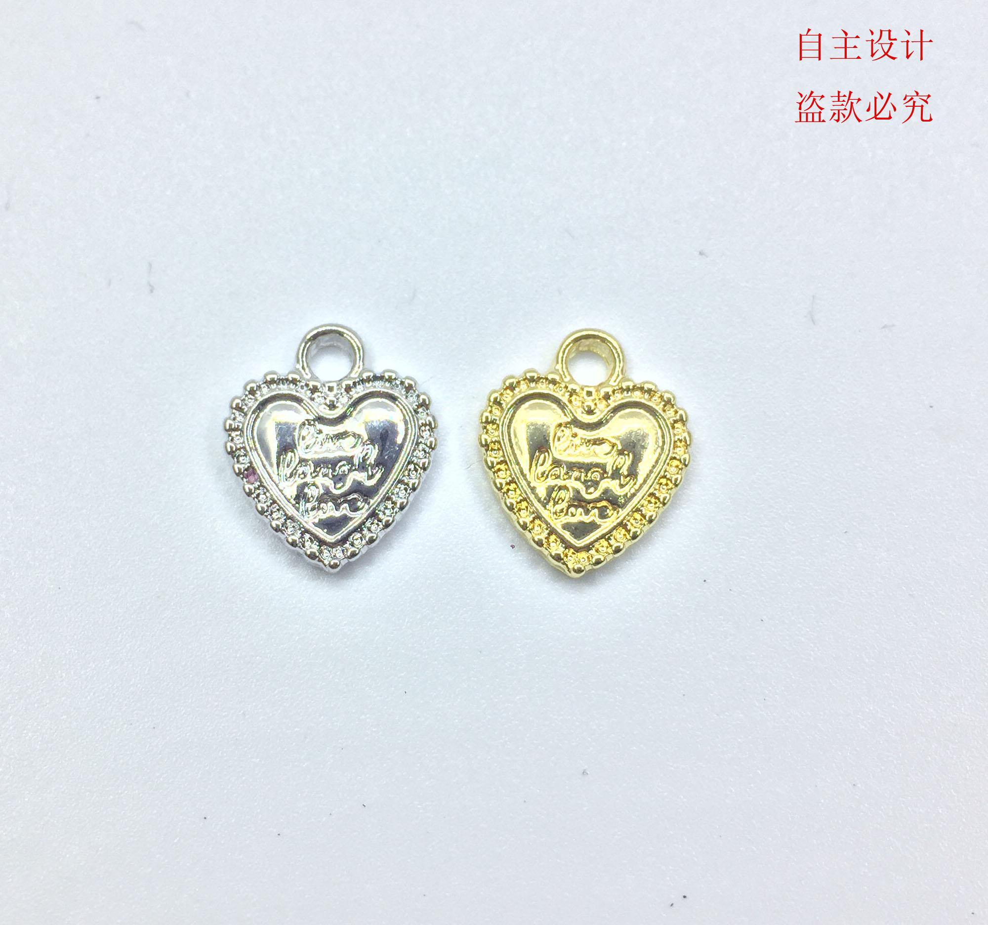 10pcs Seashell Charms silver tone 2 sided Seashell Charms pendants 13x15mm