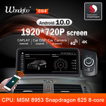 Rádio gps do carro de snapdrago 1920*720p android 10 para bmw x3 e83 2004-2010 leitor de navegação multimídia azul ray tela 2 din dvd