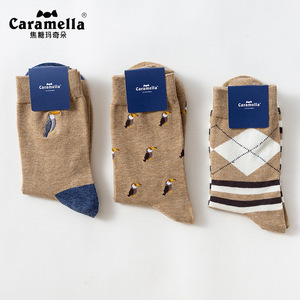 Image 3 - 3 Pairs/Lot Caramella Mens Socks Cotton Crew Socks Mid Calf Length Jacquard Embroidery Animal Pattern