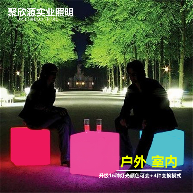 4pcs *40cm*40cm*40cm LED Cube Chair Mood Garden Cube Sofa Luminous Colors LED Chair LED Furniture