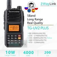 Iluminación led en TG-UV2 Plus 10W de largo alcance Walkie Talkie vhf uhf 5 bandas espera de Walkie- Talkie 10KM 4000mah 2 Radio