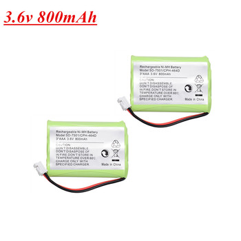 3.6V 800mAh NiMH Rechargeable Battery for Motorola SD-7501 V-Tech 89-1323-00-00 AT & T Lucent 27910 CPH-464D Cordless Home Phone image