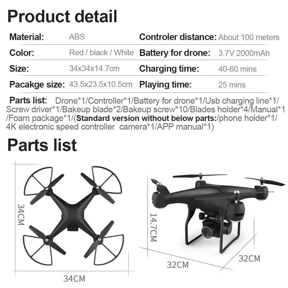 Квадрокоптер Радиоуправляемый Дрон профессиональный RC UAV с аэрофотосъемкой 4K HD Пиксельная камерой Дистанционное управление 4-осевой летательный аппарат долговечная летающая игрушка JIMITU 2