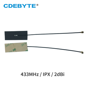 Image 2 - 10 sztuk/partia FPC Antena wewnętrzna 433MHz interfejs IPEX 2dbi dookólna wifi Antena