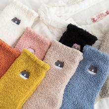 12 Pairs/set Autumn and Winter Girl Socks Lady Solid Color Coral Velvet Embroidery Animal Leisure Wholesale Ladies
